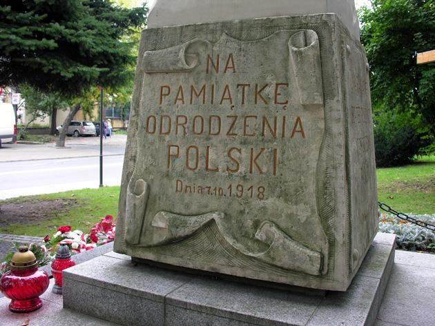 Pomnik Odrodzenia Polski w Wieliczce — fot. Adrian Nikiel